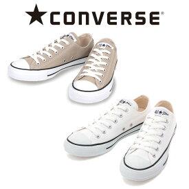 CONVERSE(コンバース)CANVAS ALL STAR COLORS OX【取り寄せ商品】【CHUCK TAYLOR】【スニーカー】【コンバース】【オールスター】【チャック・テイラー】【ローカット】【メンズ】【レディース】