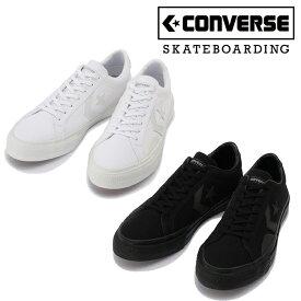 CONVERSE SKATEBOADING(コンバース スケートボーディング)PRORIDE SK CV OX【スニーカー コンバース】【ホワイト ブラック】【34200310】【34200311】【プロライド】