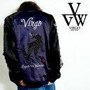 VIRGO ヴァルゴ バルゴTHUNDER PANTHER SOUVENIR JKT【スカジャン スーベニアジャケット】【リバーシブル】【VG-JKT-3…