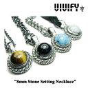 VIVIFY(ヴィヴィファイ)8mm Stone Setting Necklace【オーダーメイド 受注生産】【キャンセル不可】【ネックレス】【…