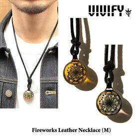 VIVIFY(ヴィヴィファイ)Fireworks Leather Necklace(M)【オーダーメイド 受注生産】【キャンセル不可】【VIVIFY ネックレス】【ガラス工芸】【VFN-227】