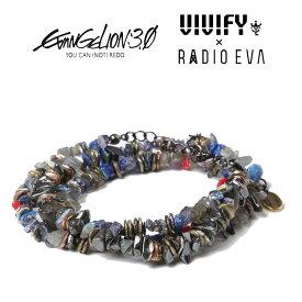 VIVIFY x RADIO EVAPebble &Metal Chip's Beads Cord/渚・カヲル【エヴァンゲリオン 公式アクセサリー】【evangelion】【受注生産 オーダーメイド】【キャンセル不可】【VRE-271】