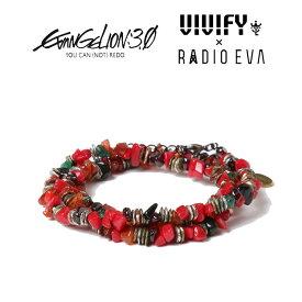 VIVIFY x RADIO EVAPebble &Metal Chip's Beads Cord/式波・アスカ・ラングレー【エヴァンゲリオン 公式アクセサリー】【evangelion】【受注生産 オーダーメイド】【キャンセル不可】【VFN-271】