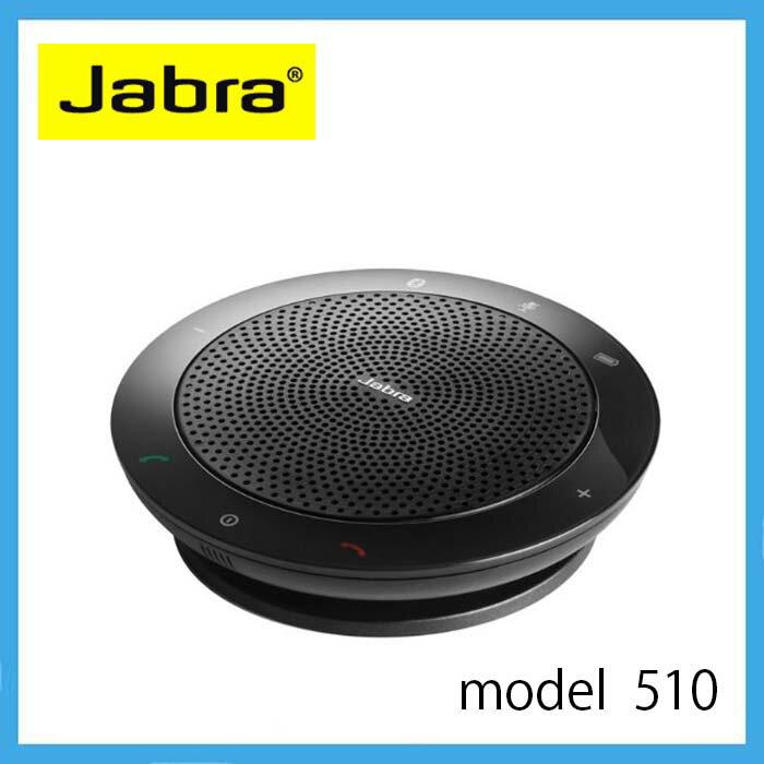 Jabra スピーカーホン SPEAK 510-FOR PC 海外正規輸入品