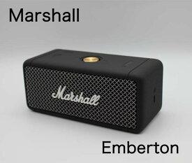 【1年保証】Marshall スピーカー emberton black エムバートン ポータブル Bluetooth 防水