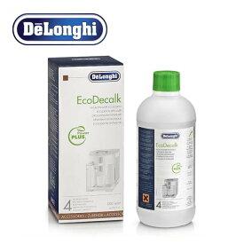 DeLonghi デロンギ コーヒーメーカー用 除石灰剤 500ml