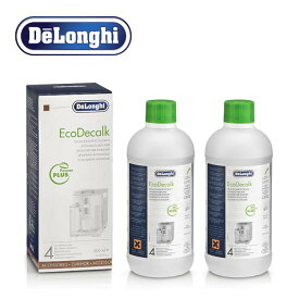 DeLonghi デロンギ コーヒーメーカー用 除石灰剤 500ml お得な2本セット