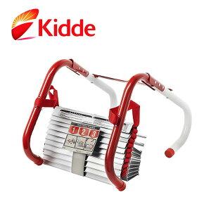 災害避難はしご 2階用(3.9m) Kidde キディー コンパクト収納タイプ
