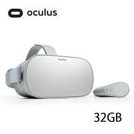 Oculus Go オキュラス ゴー VR ヘッドセット 32GB