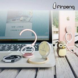 Firpeng スマホリング 360°回転 3箇所回転 角度調整可能 リングホルダー 車載フック付き iPhone/Android各種他対応 韓国