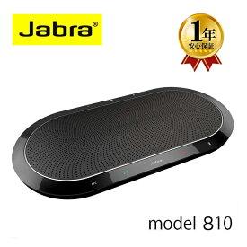 【1年保証】Jabra SPEAK 810-FOR PC スピーカーフォン