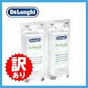 【訳あり】DeLonghi デロンギ コーヒーメーカー用 除石灰剤 100ml×2 DLSC200
