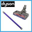 ダイソン Dyson Carbon fibre motorised floor tool ダイソン純正 カーボンファイバー搭載モーターヘッド + DC58 DC59 DC61 DC62 ロングパイプ