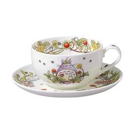 【Noritake(ノリタケ)】(となりのトトロ) スペシャルコレクション ミルクティー碗皿(へびいちご編)