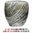 【カガミクリスタル】 江戸切子 〈魚子流し 紋〉 冷酒杯 80cc
