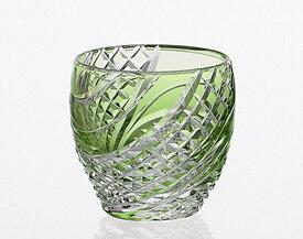 【カガミクリスタル】 江戸切子 〈魚子流し 紋〉 冷酒杯 (緑) 80cc