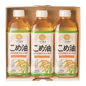 築野食品 国産こめ油ギフトセット  G2164-504