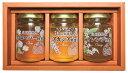 山田養蜂場 厳選蜂蜜3本セット  K8806-402