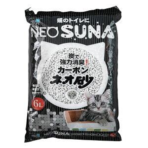 ネオ砂 カーボン 6L