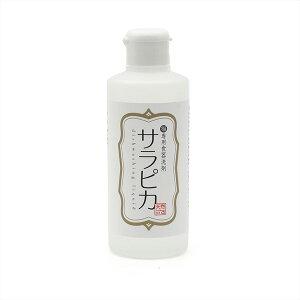 天然三六五 猫専用食器洗剤 サラピカ 200ml(キャップ)[天然365/フードボウル/天然成分/除菌/猫/ペット]