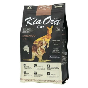 Kia Ora キャットフード カンガルー 2.7kg[BACK TO BASICS/バックトゥベーシックス/キアオラ/羊肉/グレインフリー/子猫/成猫/高齢猫]