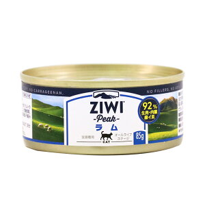 [85g]ZiwiPeak キャット缶 ラム 85g[9421016594443/ジウィピーク/羊肉/グレインフリー/ウェットフード/成猫/高齢猫/シニア猫/ペット]