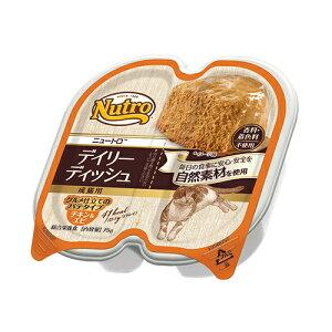 Nutro ニュートロ キャット デイリーディッシュ 成猫用 チキン&エビ グルメ仕立てのパテタイプ トレイ 75g