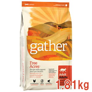 GATHER(ギャザー) フリーエーカーキャット 1.81kg