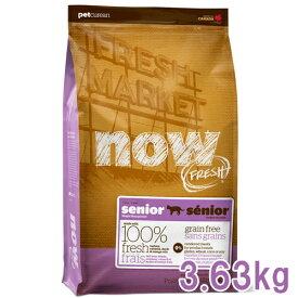 NOW FRESH グレインフリー(穀物不使用) シニアキャット&ウェイトマネジメント 3.63kg