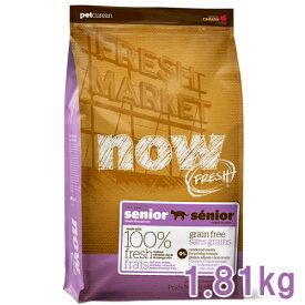NOW FRESH グレインフリー(穀物不使用) シニアキャット&ウェイトマネジメント 1.81kg