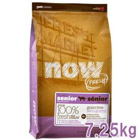 【賞味期限2021年3月5日】NOW FRESH グレインフリー(穀物不使用) シニアキャット&ウェイトマネジメント 7.25kg