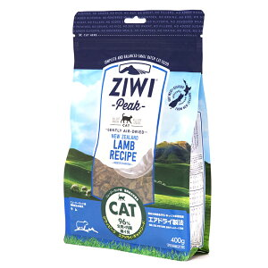 [400g]ZiwiPeak エアドライ・キャットフード ラム 400g[ジウィピーク/羊肉/グレインフリー/成猫/高齢猫/シニア猫/ペット]