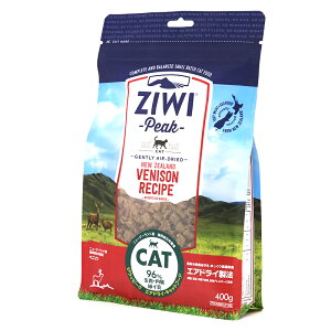 [400g]ZiwiPeak エアドライ・キャットフード ベニソン 400g[ジウィピーク/鹿肉/ヴェニソン/グレインフリー/成猫/高齢猫/シニア猫/ペット]