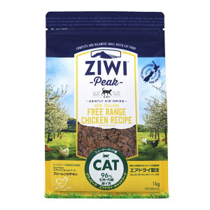 [1kg]ZiwiPeak エアドライ・キャットフード フリーレンジチキン 1kg[ジウィピーク/鶏肉/グレインフリー/成猫/高齢猫/シニア猫/ペット]