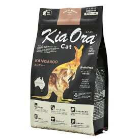 Kia Ora キャットフード カンガルー 900g[BACK TO BASICS/バックトゥベーシックス/キアオラ/羊肉/グレインフリー/子猫/成猫/高齢猫]