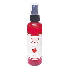 Apple Care バブルケアスプレー 150ml[アップルケア/超小型犬/小型犬/中型犬/大型犬/猫/ペット/国産/アクシエ]