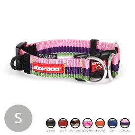 EZYDOG ダブルロックカラー S[首輪/カラー/イージードッグ/おしゃれ/オシャレ/散歩/ペット/犬/オーストラリア/小型犬]
