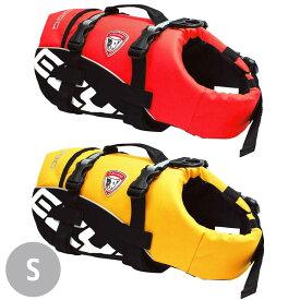 EZYDOG DFDスタンダード S[フローティングジャケット/ライフジャケット/海/川/おしゃれ/オシャレ/水遊び/ペット/犬/オーストラリア/小型犬/送料無料]