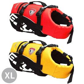EZYDOG DFDスタンダード XL[フローティングジャケット/ライフジャケット/海/川/おしゃれ/オシャレ/水遊び/ペット/犬/オーストラリア/大型犬/送料無料]