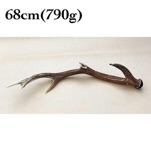 富士山の鹿角 68cm(790g)[国産/無添加/天然素材/鹿の角/デンタル/歯磨き/長持ち/おもちゃ/ガム/大型犬]