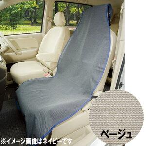 【SALE】クラビオンコットンマット ボーダー フロント用 ベージュ