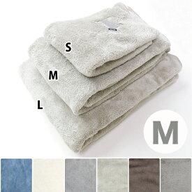 クイックドライタオル M[お風呂/トリミング/バスタイム/シャンプー/マイクロファイバー/小型犬/中型犬/大型犬/猫]