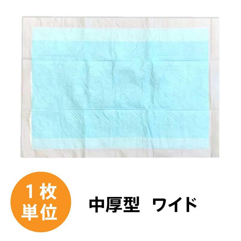 【バラ】国産 業務用ペットシーツ 中厚型 ワイド 1枚/おしっこ/トイレ/シート/大型犬/中型犬/小型犬