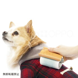 OPPO Groomo (グルーモ)[掃除/抜け毛/犬/猫/ブレード/カーペット/ソファ]