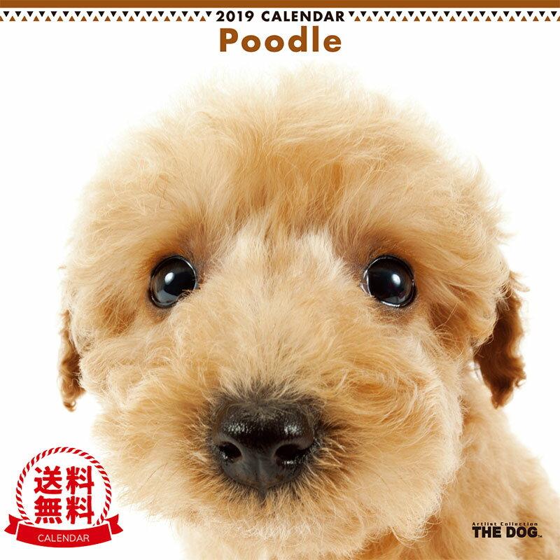 【送料無料】【あす楽】THE DOG 2019年 カレンダー プードル