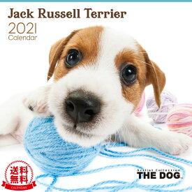 【送料無料】THE DOG 2021年 カレンダー ジャックラッセルテリア[犬/ドッグ/ペット/calendar/令和/壁掛け]