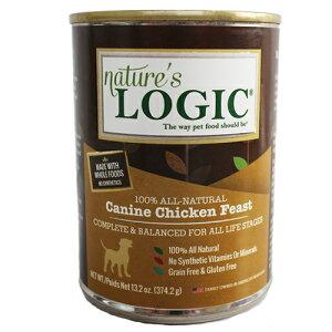 ネイチャーズロジック チキンフィースト 缶 全年齢対応 374g[鶏肉/ウェットフード/小型犬/中型犬/大型犬]