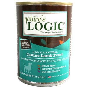 ネイチャーズロジック ラムフィースト缶 全年齢対応 374g[羊肉/国産/小型犬/中型犬/大型犬/プレミアムフード]