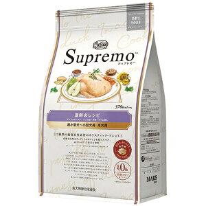 Nutro Supremo ニュートロ シュプレモ 超小型犬〜小型犬用 成犬用 湖畔のレシピ ダック2kg