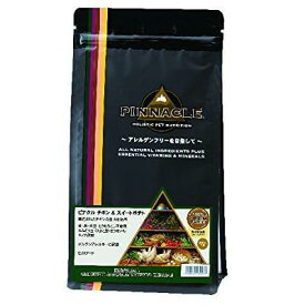 PINNACLE ピナクル チキン&スイートポテト 全年齢犬用(アレルギー対応) 800g